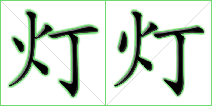 Japanese and Chinese