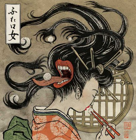 najlepsza cena delikatne kolory nowy styl Cultural Post: Japanese Monsters > Skritter Blog