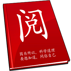 chinese-reader